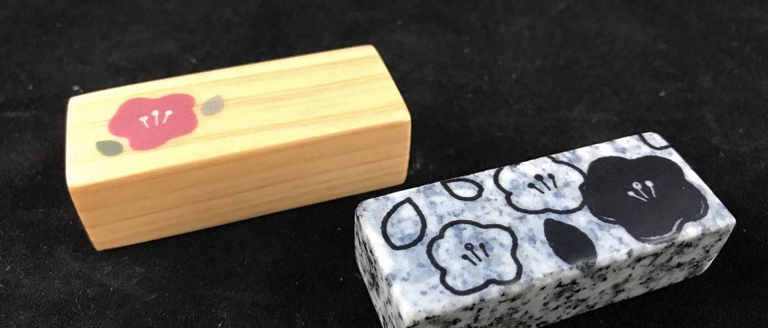 箸置きセット(木・石)