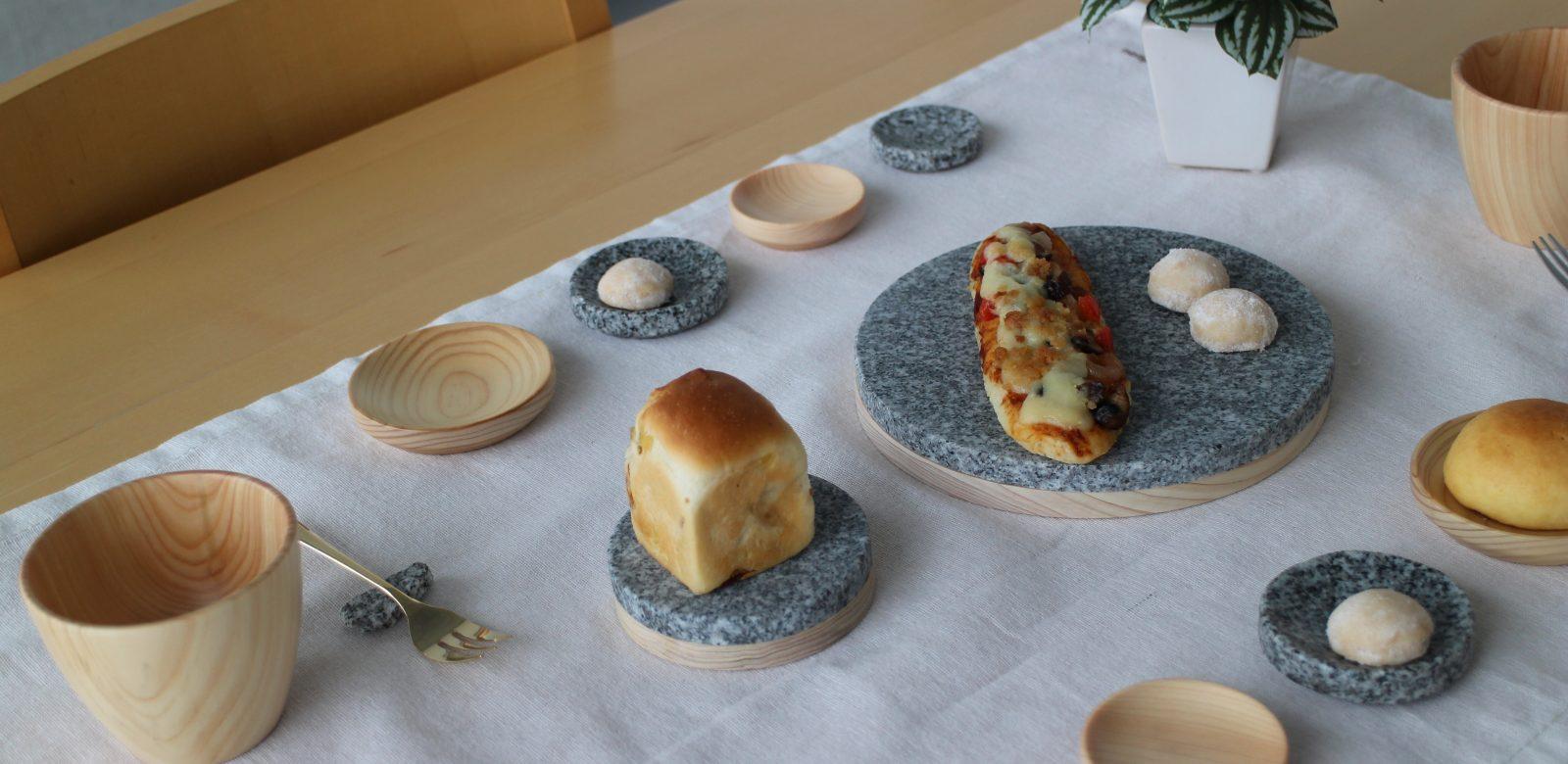大島石、媛ひのき テーブル風景