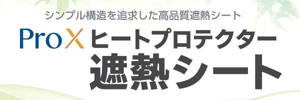 大島石の癒しのアクセサリ・小物 石真堂 職人